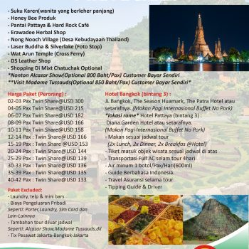 TOUR BANGKOK - PATTAYA 3 HARI 2 MALAM